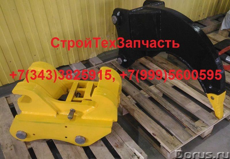 Механический быстросъем для любого экскаватора от 2 до 50 тонн - Запчасти и аксессуары - Механически..., фото 1