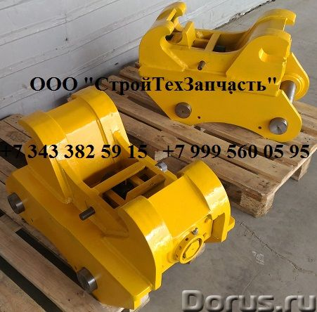 Механический быстросъем для любого экскаватора от 2 до 50 тонн - Запчасти и аксессуары - Механически..., фото 9