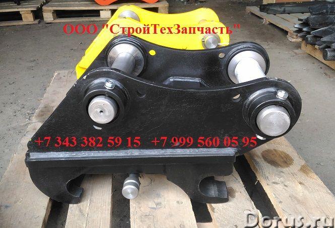 Механический быстросъем для любого экскаватора от 2 до 50 тонн - Запчасти и аксессуары - Механически..., фото 10