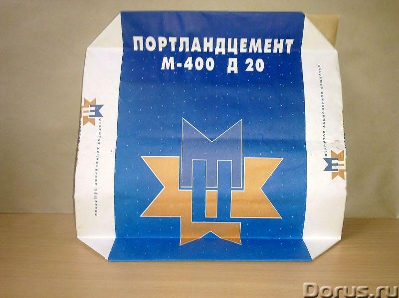 Мешки бумажные от производителя - Тара и упаковка - Производим в Ульяновске мешки бумажные под сыпуч..., фото 1